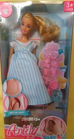 Кукла беременная с аксессуарами