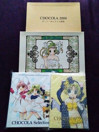 Di Gi Charat CHOCOLA 2004 Limited Artbook / manga anime