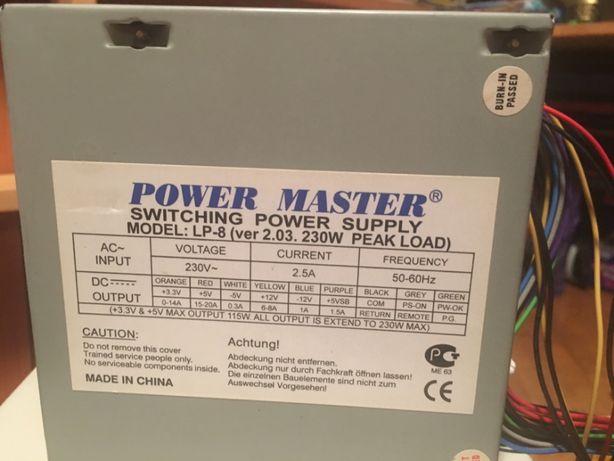 БП Power Master SPS LP-8 230W