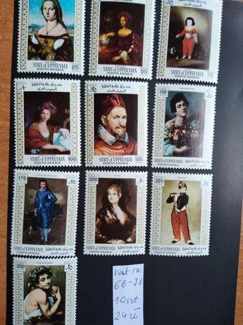 Znaczki pocztowe Korea seria 10szt