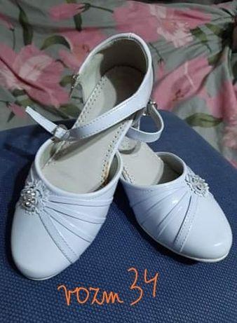 Buty komunijne dla dziewczynki   rozm.34-35  4 pary