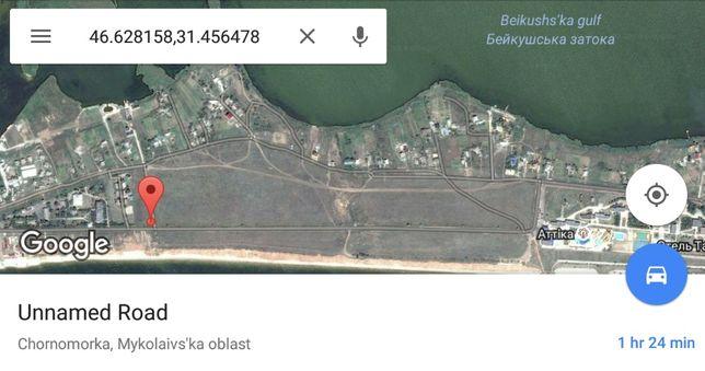 Земля под стройку на Черноморской косе