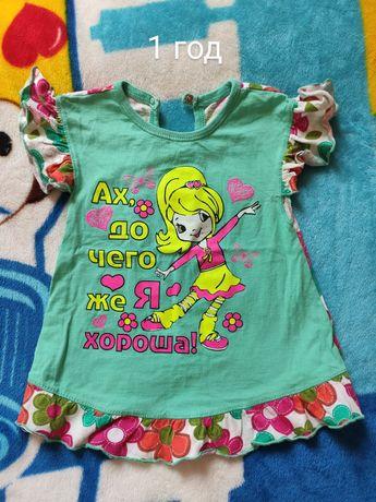 Платья на девочку от 1 до 4 лет