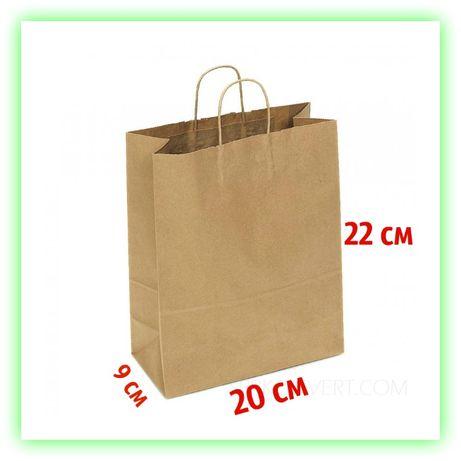 Бумажный подарочный Крафт пакет с ручками 200х90х220 - коричневый