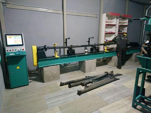 Ремонт, балансировка, реставрация карданных валов - Кардан