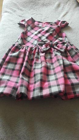 Sukienki 110