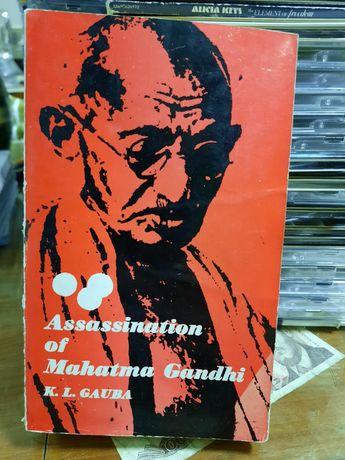 Assassination of Mahatma Gandhi Gauba