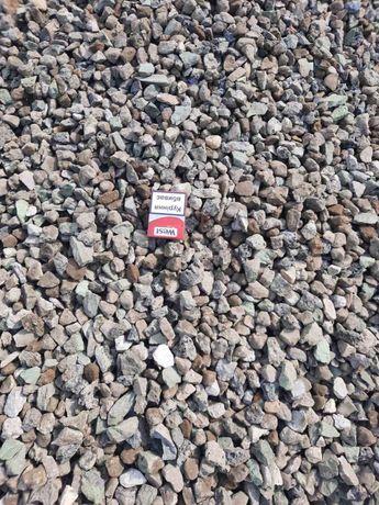 Шлак продам шлак щебень отсев песок
