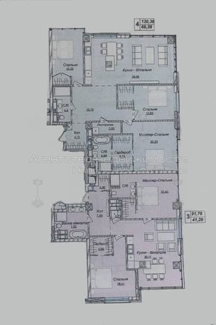 Драгомирова , Новопечерские Липки , продажа квартиры ,5 комнатная