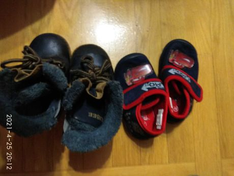 взуття різне і різний розмір