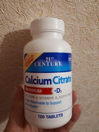 Кальций с витамином Д3
