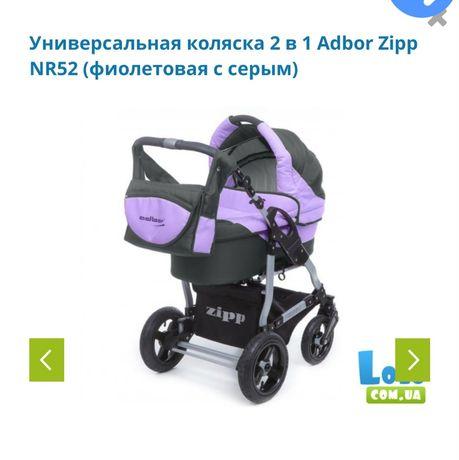 Универсальная коляска 2 в 1 Adbor Zipp NR52 (фиолетовая с серым)