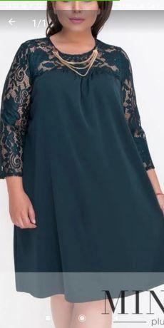 Платье р.50