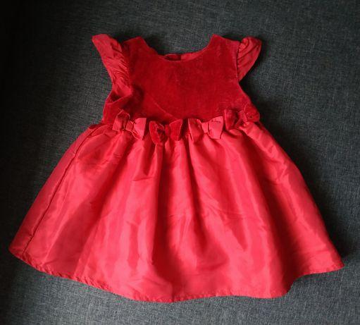 Шикарное ярко-красное платье