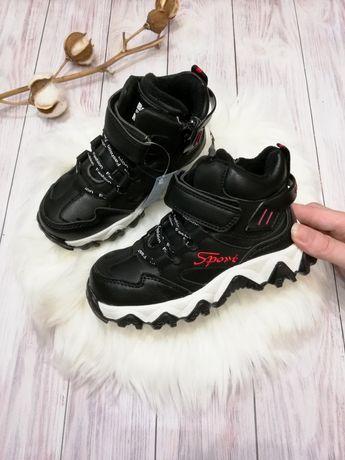 Ботинки с утеплителем, демисезон