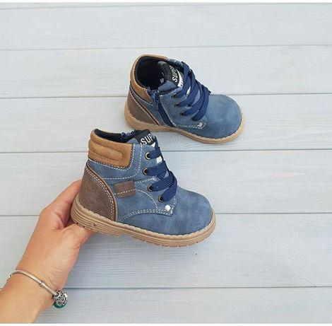 Взуття для хлопчика осінь