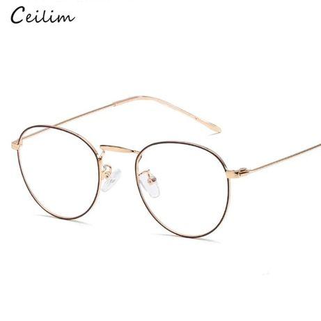 Oprawki do okularów Ceilim