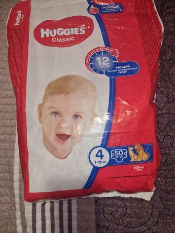 Памперсы подгузники Huggies Classic 12 штук