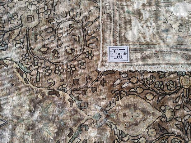 Tapetes Persa Lachak Toranj Vintage NOVOS