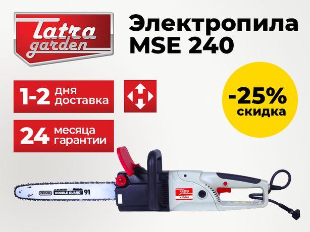 Электрическая пила цепная Tatra Garden MSE 240 | Гарантия 24 мес