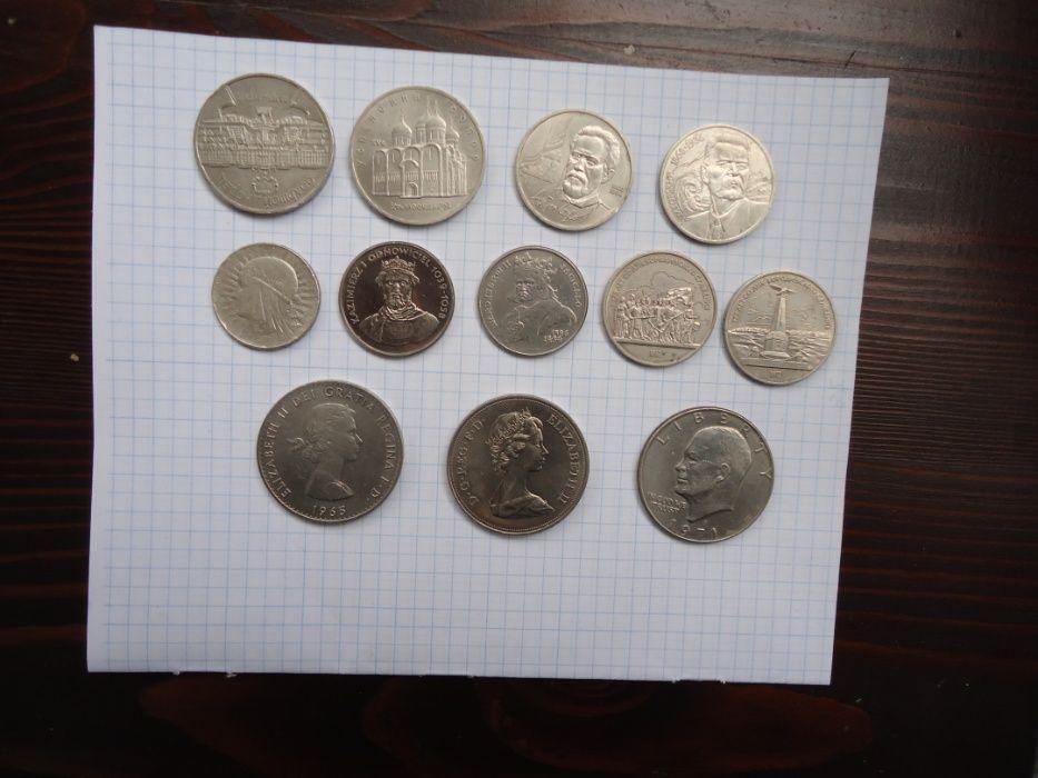 Монети для колекції або подарунку Днепр - изображение 1