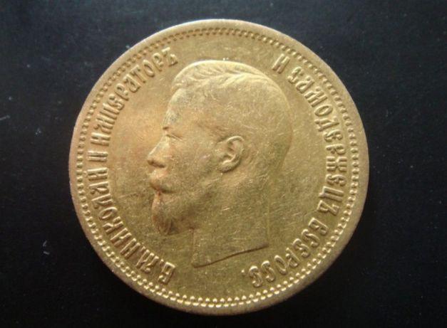 Золотая монета 10 рублей