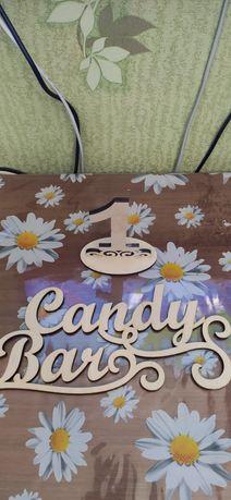 Надпись из дерева Кенди бар/Candy bar и единичка
