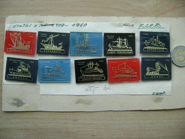 Starocie z PRL - Odznaka radziecka = 10 sztuk