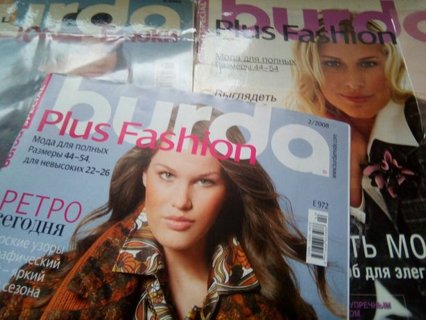 Продам Burda, Plus Fashion