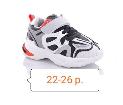 Распродажа!Новые стильные кроссовки