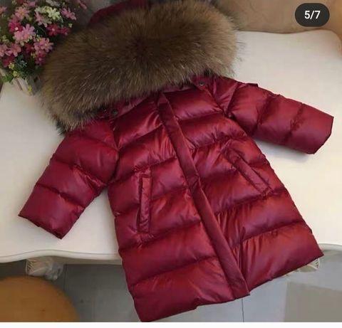 Куртки для детей . Теплые