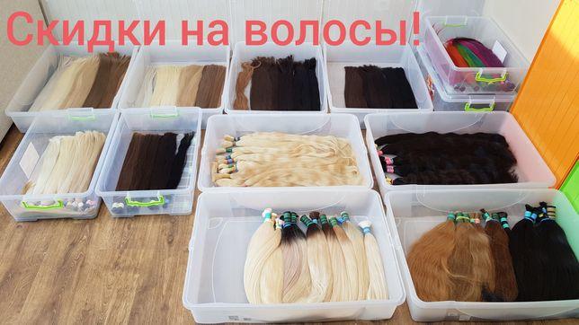 Натуральные волосы для наращивания Premium