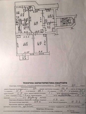 4-кім.кв. вул.Левинського (бічна Чупринки) ВЛАСНИК