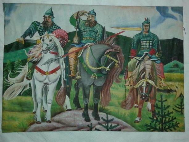 Картину Три Богатиря