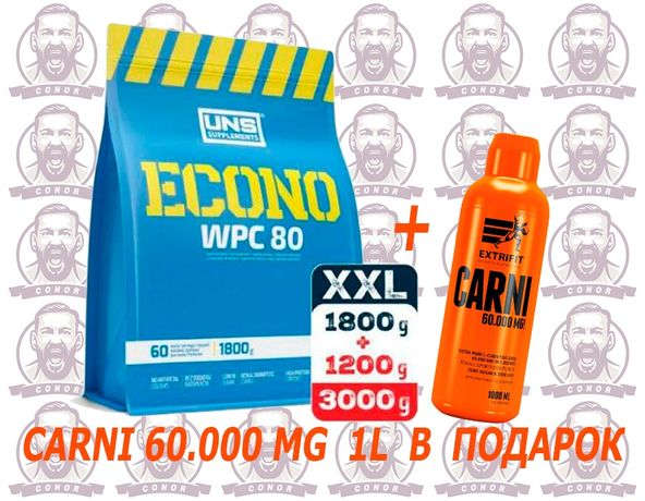 Протеин Uns Econo XXL 3000g + Carni 60.000. Протеїн + L-car