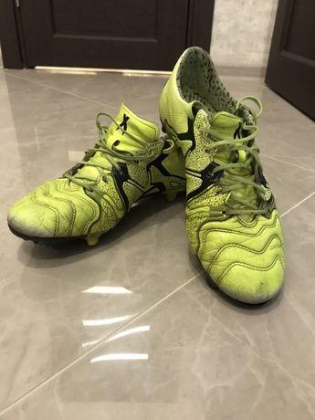 Футбольні буци Adidas