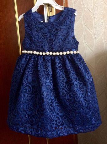 Wizytowa sukienka 86