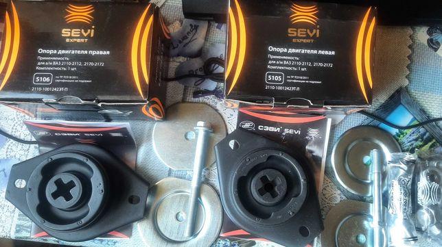 Подушки двигателя СЭВИ ЭКСПЕРТ- ВАЗ 2110,2111,2112,2170,2171,2171