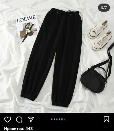 Продам женские спортивные штаны