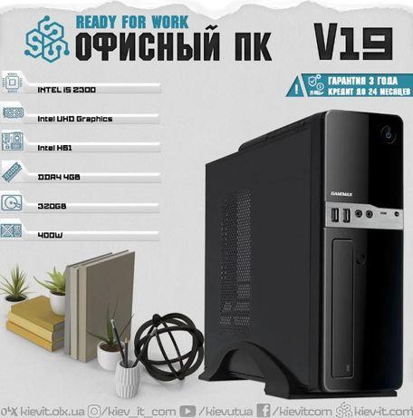 Офисный ПК с НДС i5 2300 | 4GB | 320GB KIEV-IT V19