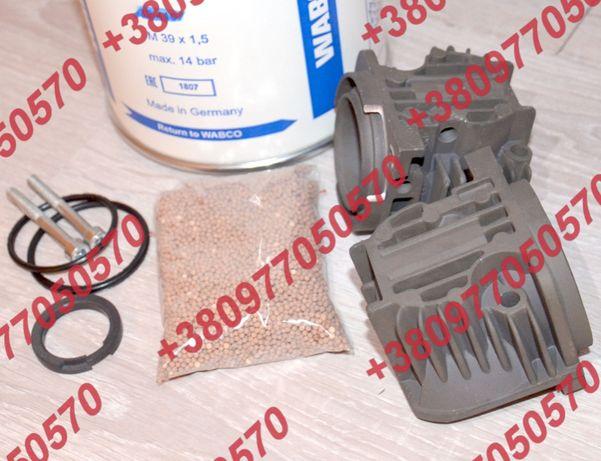 Ремкомплект компрессор пневмоподвески Touareg Cayenne X5 E53 Q7 Range