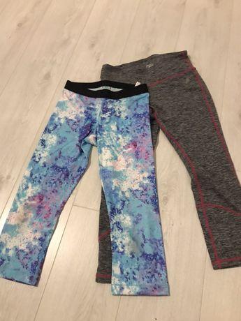 Spodnie do cwiczen