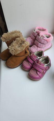Обувь для девочки (3 пары по цене одной)