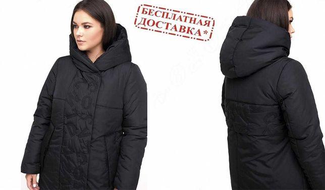 Женское пальто 964 больших размеров