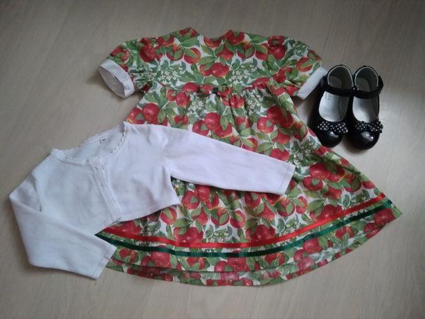 Sukienka dziewczęca rozmiar 92. Okazja