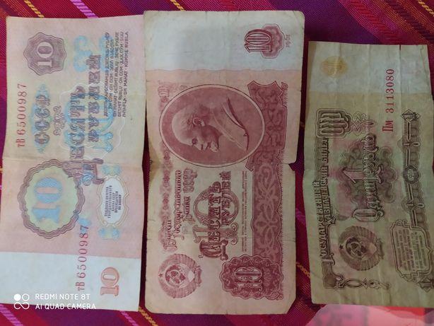 Продам монеты времен СССР