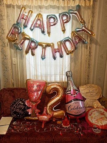 Продам большой набор для празднования 2х лет, фольгированных шаров
