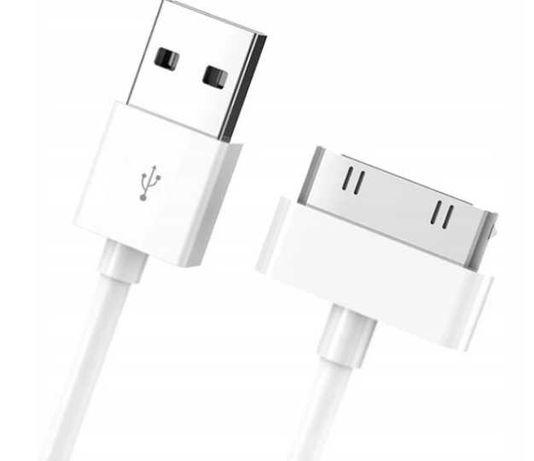KABEL ładowarka USB DO IPHONE 4 4s IPOD IPAD 1 2 3