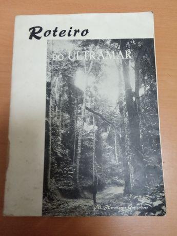 Roteiro do Ultramar de 1958