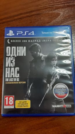 Last of us PS4 диск